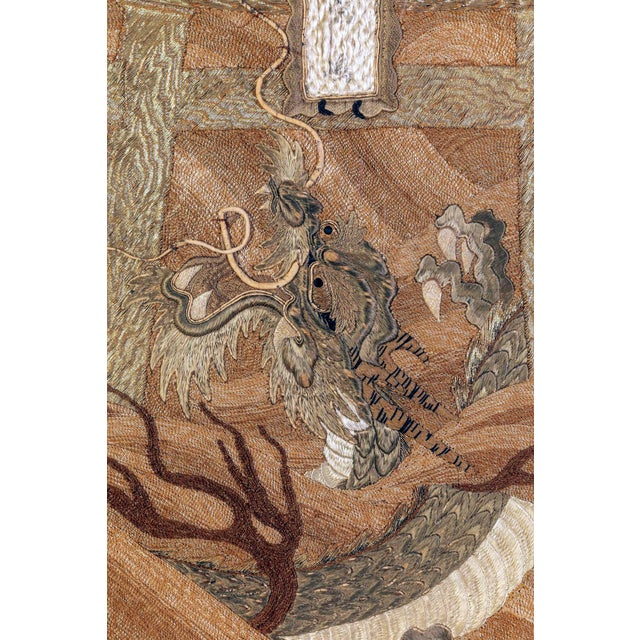 Japonisme Framed Japanese Antique Phoenix and Dragon Tapestry Textile Meiji Period For Sale - Image 3 of 10