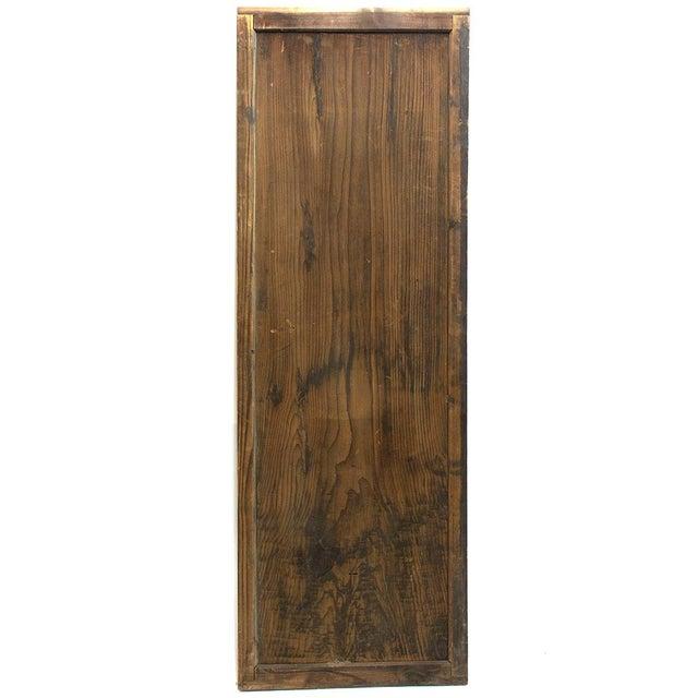 Japanese Itado Cedar Wooden Door For Sale - Image 9 of 9