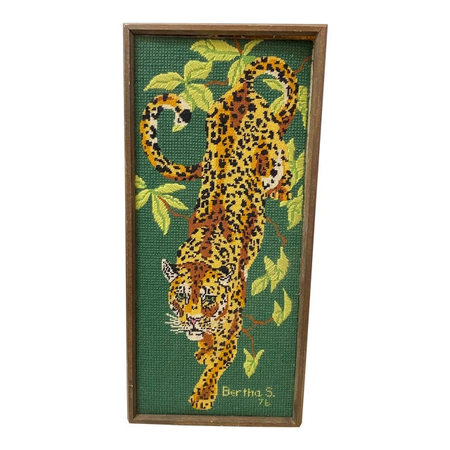1970's Vintage Mid-Century Modern Cross Stitched Leopard Art For Sale