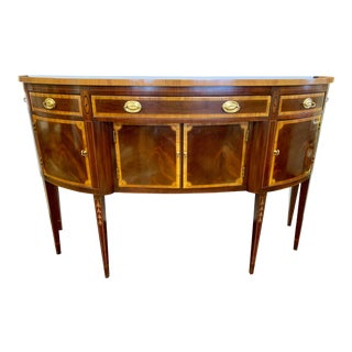 Mahogany Inlaid Sideboard Server Credenza by Hickory White For Sale
