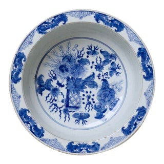 Contemporary Floral Basin Porcelain by Cobalt Guild