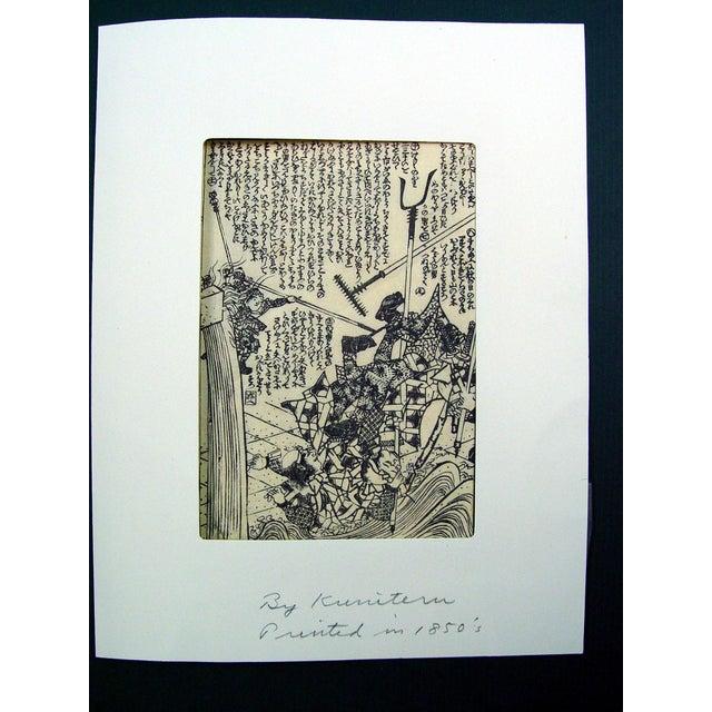 Japanese 1850s Kuniteru Block Print For Sale - Image 3 of 3