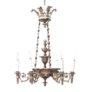 Austrian Biedermeier Gilt Carved Chandelier For Sale