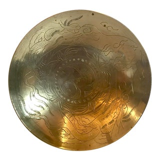 Vintage Chinese Etched Brass Bowl For Sale
