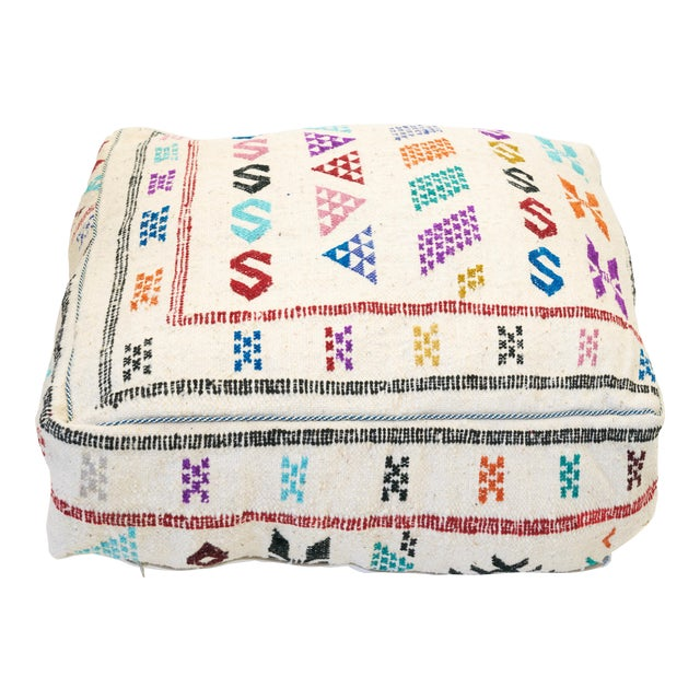 Cream Moroccan Embroidered Wool Pouf - Image 1 of 3