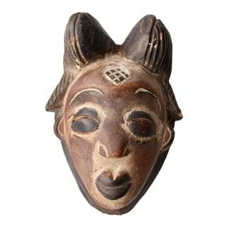 Vintage African Punu Tribal Mask