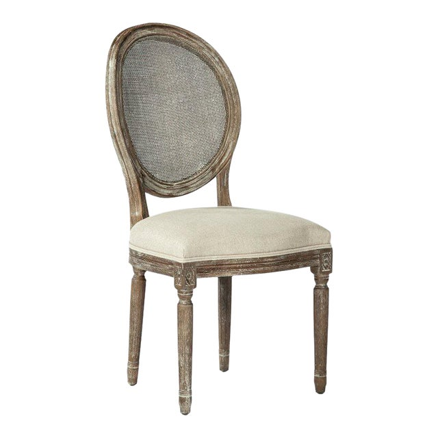 French Louis XVI Style Oak Balloon Back Dining Chair For Sale