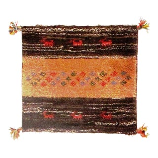 "Traditional Pasargad N Y Genuine Persian Gabbeh Scatter Rug - 15″ × 15"""