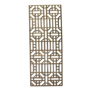 Rectangular Raw Plain Wood Geometric Pattern Wall Panel For Sale