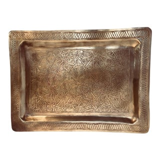 Spanish Moorish Rectangular Brass Tray For Sale