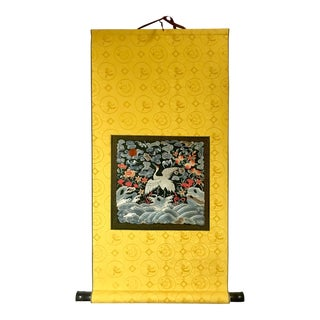 Asian Silk Embroidered Scroll of Crane / Seaside For Sale