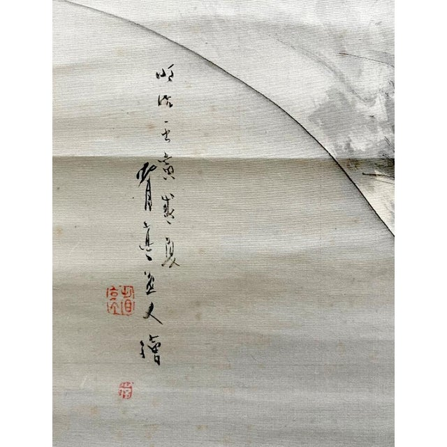 Japonisme Triptych Scroll Paintings by Watanabe Seitei Meiji Period - Set of 3 For Sale - Image 3 of 13