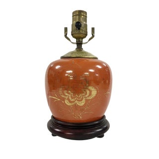 Vintage Chinese Gold Accented Lamp