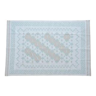 Erzurum Rug, 10X14 For Sale