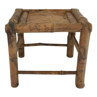 Vintage Bamboo Plant Stand Stool For Sale