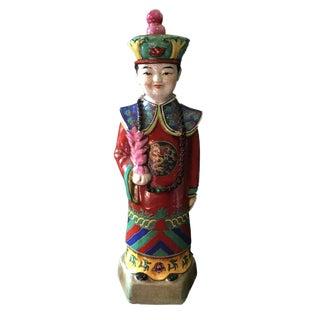 Famille Rose Porcelain Figure For Sale