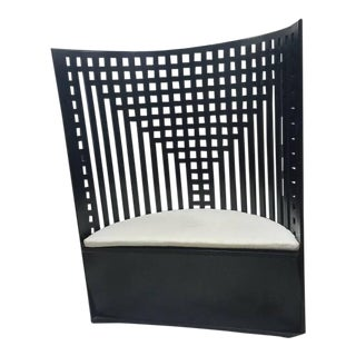 Charles R. Mackintosh for Cassina Willow Armchair
