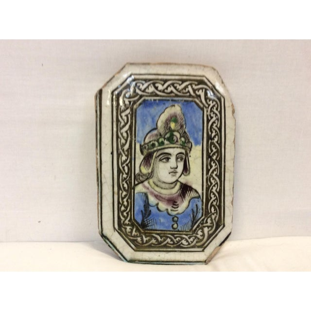 Tin Glazed Persian Tile - Image 2 of 5
