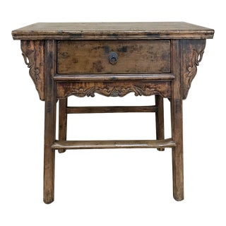 19th Century Chinese Console Table For Sale