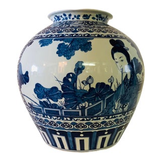 Vintage Large Cobalt Blue Chinese Porcelain Vase For Sale
