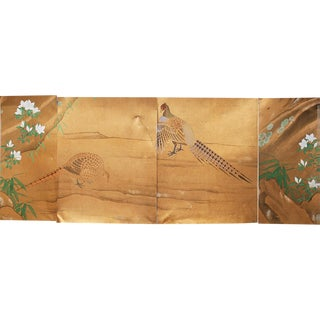 1960s Japanese Gold Silk Panels - Set of 4 For Sale