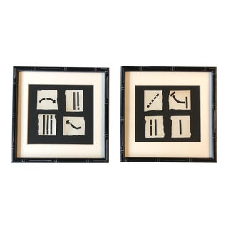 Gallery Wall Collection 2 Original 1960's Robert Cooke Abstract Paintings (8) For Sale