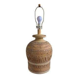 1979 Casual Lamps California Brutalist Plaster Lamp For Sale