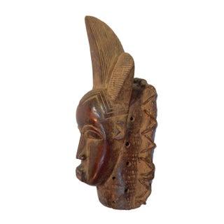 """African Baule Portrait Mask Cote d'Ivoire 15.5"""" H Preview"""