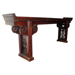 Antique 18th C. Chinese Elm Altar Table For Sale