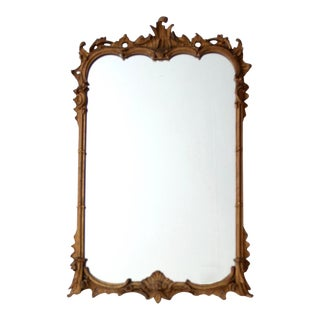 Friedman Brothers Gilt Mirror Circa 1945 For Sale