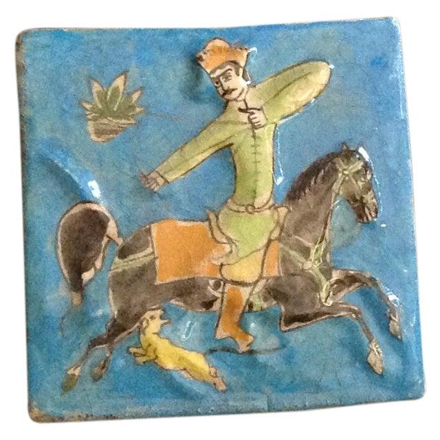 Hanging Vintage Persian Tile - Image 1 of 6