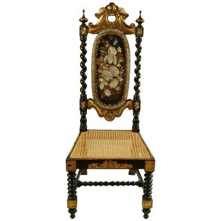 Antique High Back Twisted Leg Ornate Side Chair For Sale