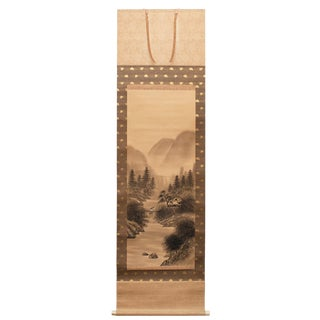 C. 1960s Japanese Monochrome Landscape Scroll Painting For Sale