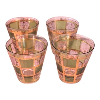 Mid 20th Century Green and Gold Tumblers - Set of 4 For Sale