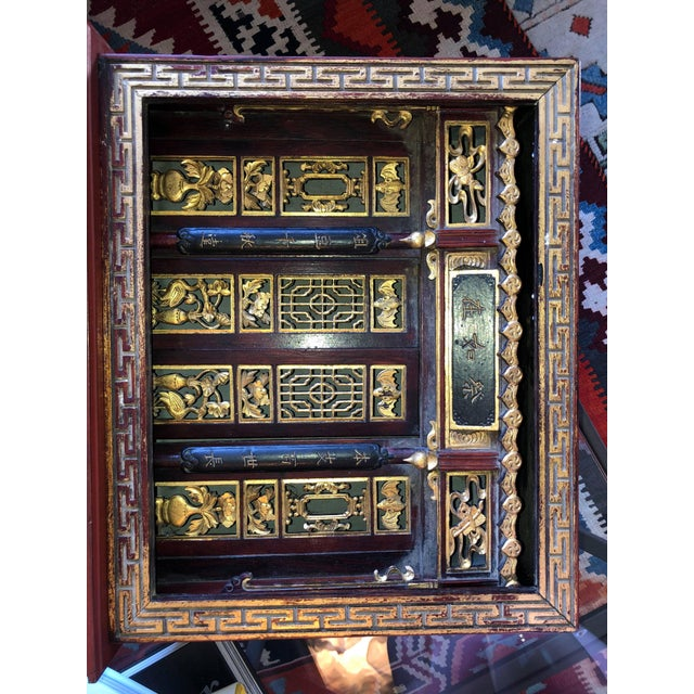 19th Century Antique Chinese Qing Era Elaborately Carved Home/Family Shrine For Sale - Image 5 of 10