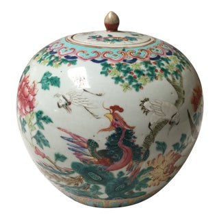 Antique Chinese Famille Verte and Coral Lidded Urn For Sale