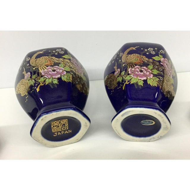 Mini Japanese Cobalt Ginger Jars - A Pair For Sale - Image 9 of 11