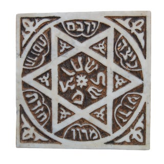 Moroccan Marble Fragment W/ Fine Design For Sale