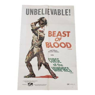 """Beast of Blood"" Pop Art Horror Movie Poster For Sale"