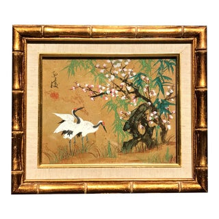 1960s Vintage Japanese Watercolor Bamboo Framed Painting For Sale