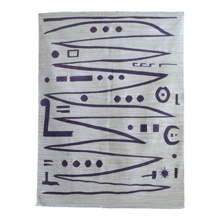 Paul Klee - Heroic Strokes of the Bow - Inspired Silk Hand Woven Area - Wall Rug 4′9″ × 6′3″ For Sale