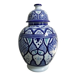 Oversized Moroccan Style Pottery Jar For Sale