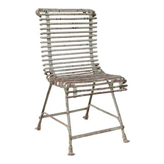 French Arras Iron Garden Chair