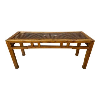 Chinese Qing Dynasty Elm Bench or Coffee Table With Bamboo Top, 19th Century For Sale