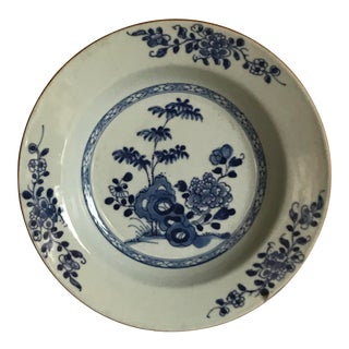 Vintage Small Blue and White Plate For Sale