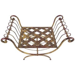 Vintage Modern Brass Stool For Sale