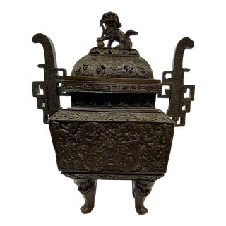 1920's Asian Bronze Floral Motif Urn With Dog Lid For Sale