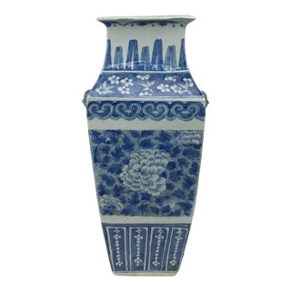 Ching Dynasty Blue and White Square Vase For Sale