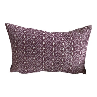 Galbraith & Paul Purple Kidney Pillow