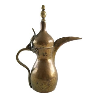 Middle Eastern Dallah Brass Coffee Pot For Sale